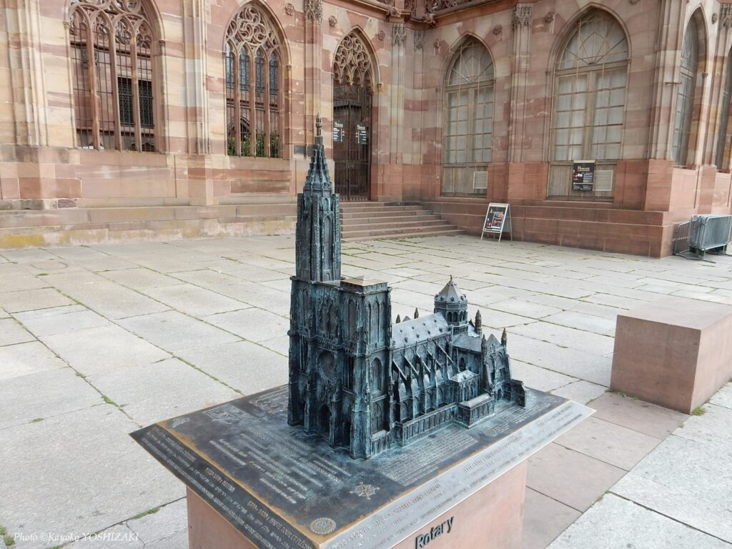 strasbourg-cathedrale-maquette3d