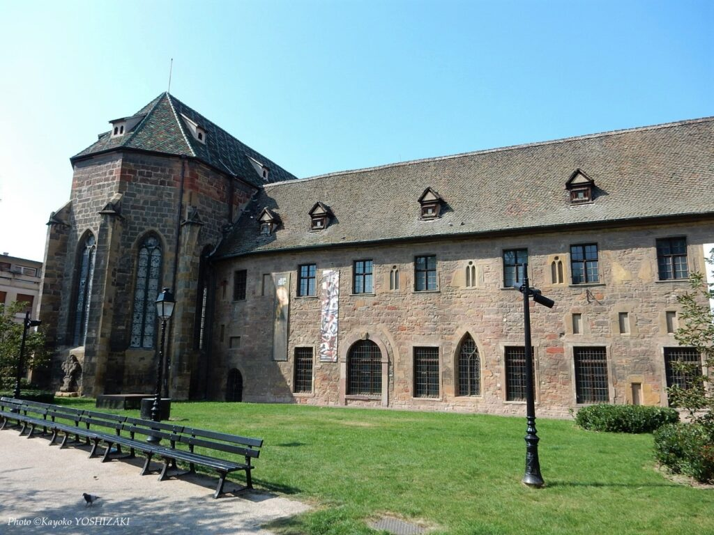 Colmar-Musée Unterlinden