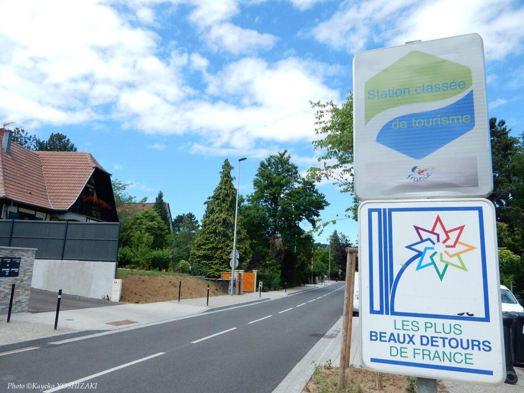 Obernai Plus beaux détours de France