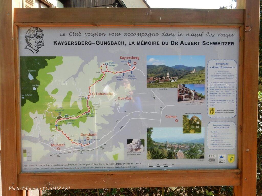 kaysersberg-gunsbach-randonne
