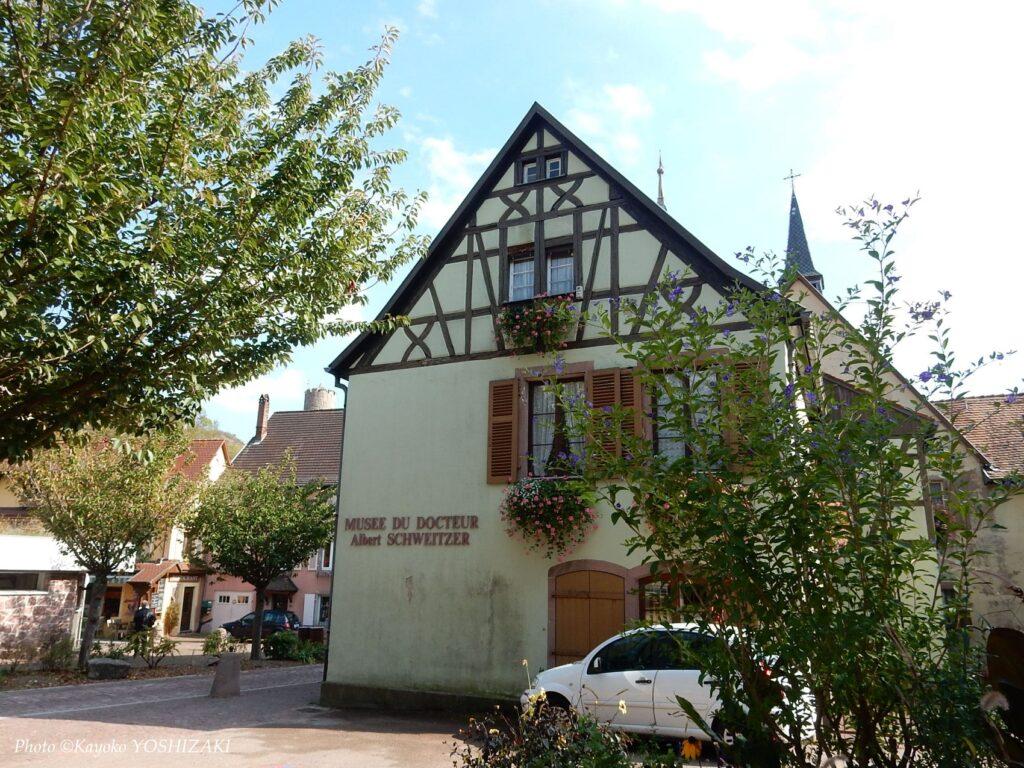 kaysersberg-musee-albert-schweitzer