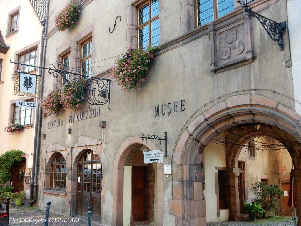 kaysersberg-musee-historique